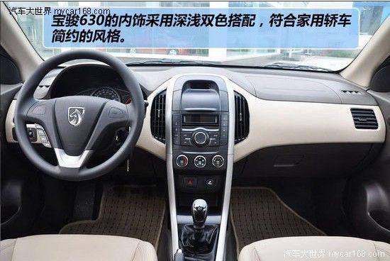 年轻家庭购车 10万省油自动挡导购