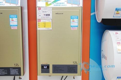 万和热水器jsq2412et16