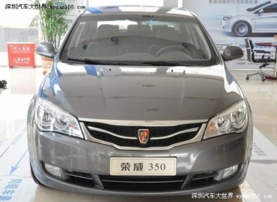 7-15万元实惠热销经典车型导购