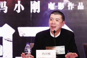 冯小刚:《1942》没抢IMAX厅 《少年派》受益