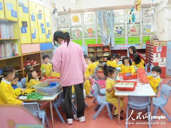 香港幼稚园