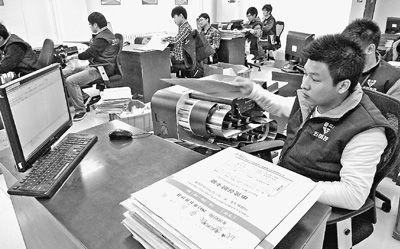 国考试卷评判揭秘:答题卡扫描点位于北京西山