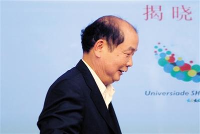 深圳原副市长落马 曾主管大运会