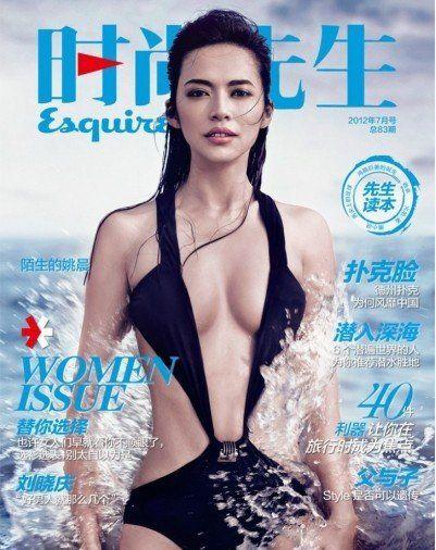 姚晨《时尚先生》泳装封面.