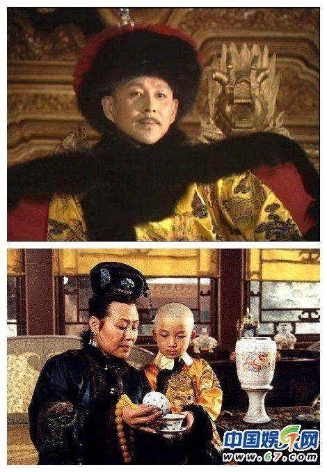 2001《康熙王朝》.