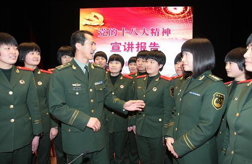 """大代表、""""中国武警十大忠诚卫士""""范宝辉与武警北京总队通信中队图片"""