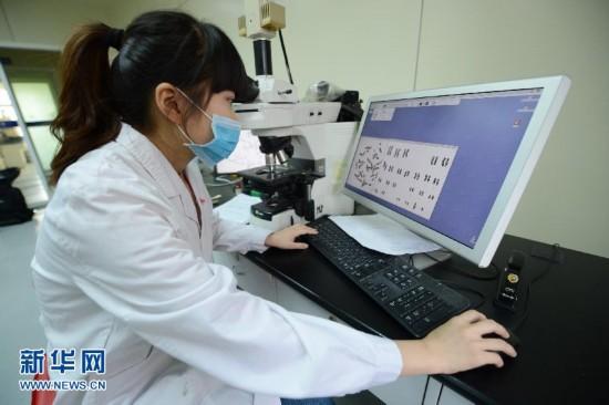 (医卫)(1)西部首个DNA及基因筛查新生儿疾病技术平台投用