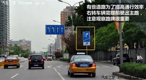 汽车之家 上海汽车 荣威350 2012款 1.5手动智享超值版