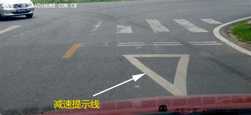 新老司机必读!解读常见的交通信号标识 汽车之家