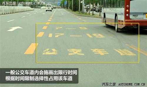 汽车之家 上海汽车 荣威350 2010款 350d 1.5自动讯豪版