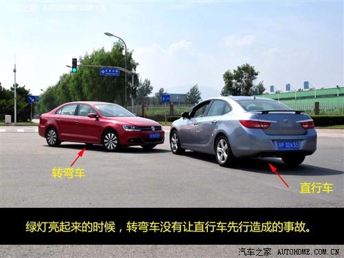 汽车之家 通用别克 英朗 2012款 gt 1.8l 自动时尚版真皮款
