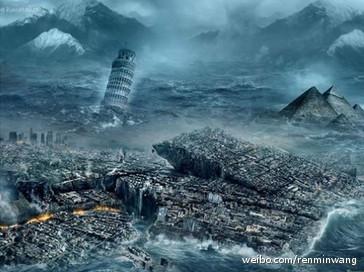 去年年底,美国宇航局NASA科学家也公开声明,2012年12月21日不是世界末日。