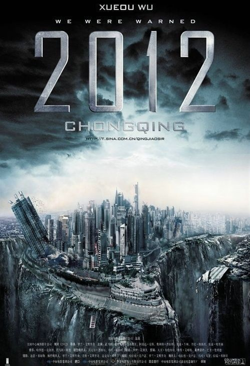 2012年12月21日,一天天的迫近,玛雅传说中的世界末日真的会成为现实吗?当初2012电影一出,可谓引起全球一片舆论,大家纷纷求证世界末日之说的真假。