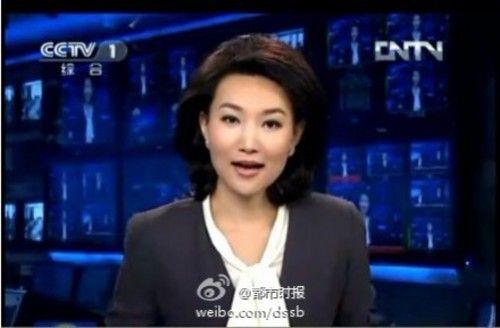 新闻联播》出错10秒 李梓萌镇定应对(图)