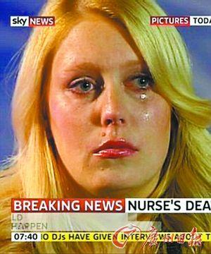 """恶搞主持人首度露面:""""护士之死我们痛不欲生"""""""