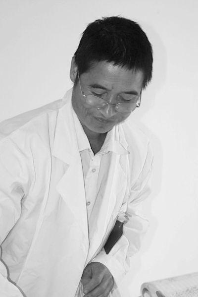 李庆勇 海南/海南五指山:爱心医生李庆勇二十年情系村民...