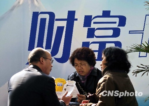 中國經濟改革之民生改革:收入與養老公平如何實現