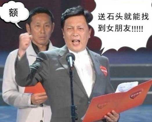 陈道明 唐国强/网友PS的搞笑对白
