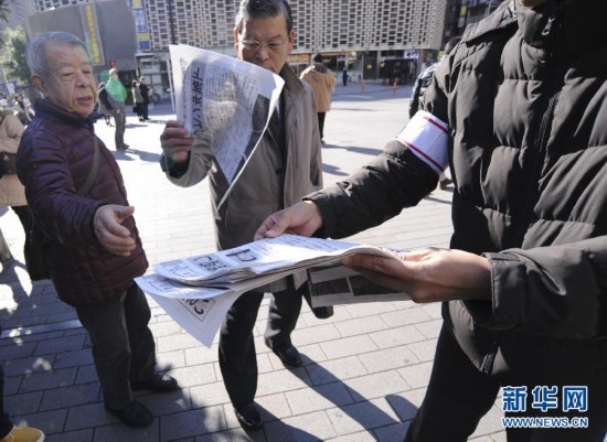 (国际)(4)日本民众关注朝鲜发射火箭