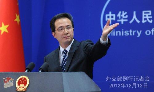 外交部:中国走和平发展道路 发展不为争主导权