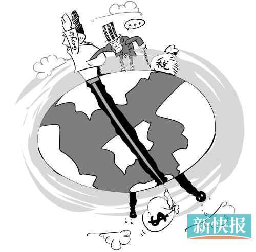 王雲濤/漫畫