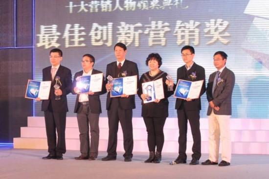 2012年中国营销盛典绽放鹏城