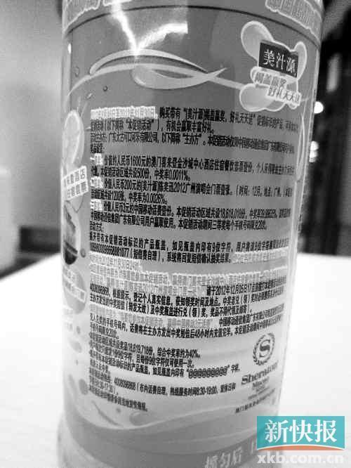 买饮料凭中奖瓶盖可充话费 男子买30万个瓶盖(图)