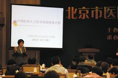 北京市级医院明年全推医药分开 次均药费下降
