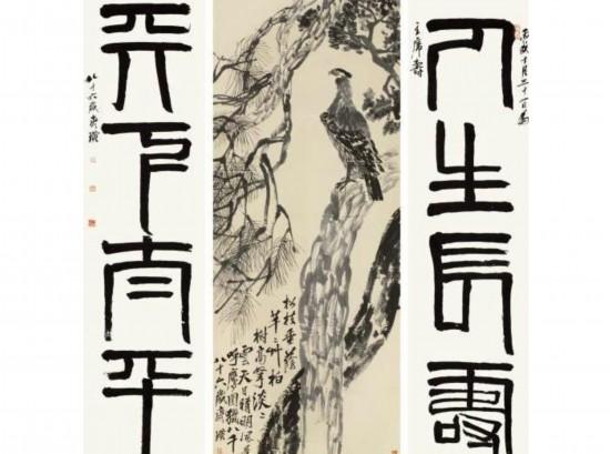 中国文物艺术品拍卖市场年报观察--书画收藏--人民网图片
