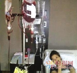 金喜善输血的照片