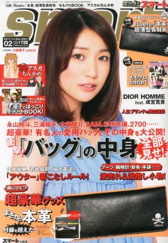 男性时尚杂志 smart 2月号