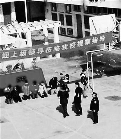 网上热传的7名学生在迎接领导条幅下面下跪的照片。