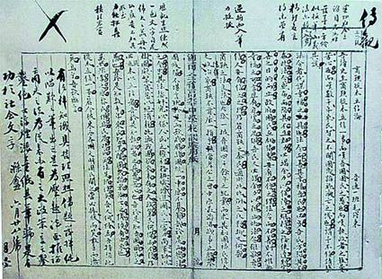 毛泽东的中学作文能得多少分