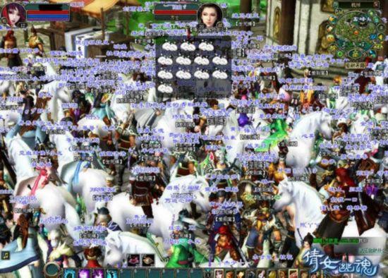 《倩女幽魂》主城杭州雷峰塔前,白云大师被淹没在人群中