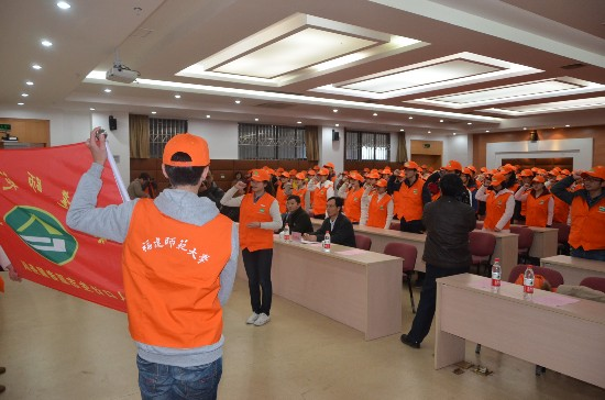 计生委 福建省人口计生志愿者服务队在福师大成立