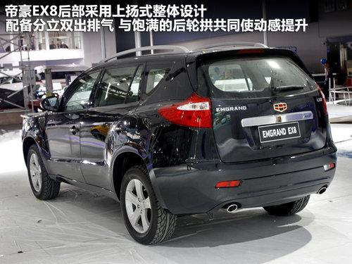 帝豪推多款SUV 吉利2013车型规划解析