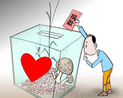 据悉,放在公共场所的募捐箱,有些被严重损耗,超过500台募捐箱还被弃于