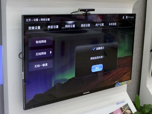 黑色边框彩屏电视机