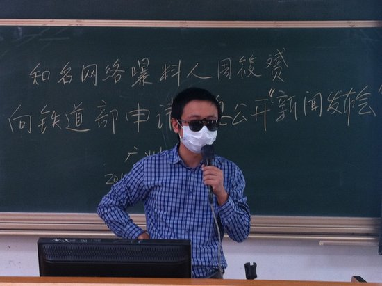 中山大学邀请知名爆料人进课堂讲授新闻业务
