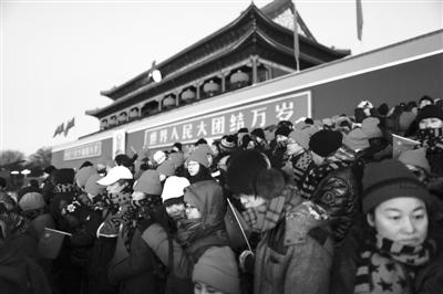 """北京""""最冷元旦""""豪掷23亿保障房带动家电消费"""