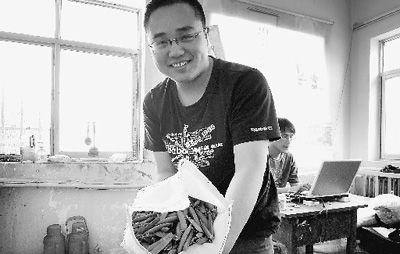 孩子们送给高青山的礼物青豌豆。