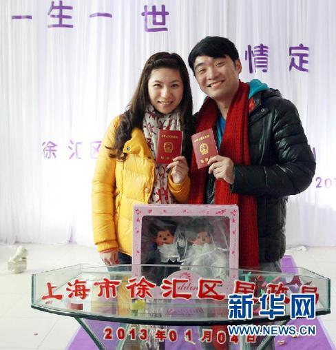 """(社会)(14)""""爱你一生一世""""新人扎堆结婚"""