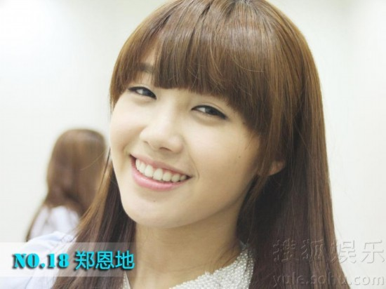 【Apink】ジョン・ウンジ応援スレ☆1【JeongEunji】YouTube動画>34本 dailymotion>10本 ->画像>61枚