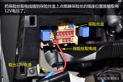 行车记录仪