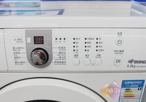 三星超值滚筒洗衣机2099