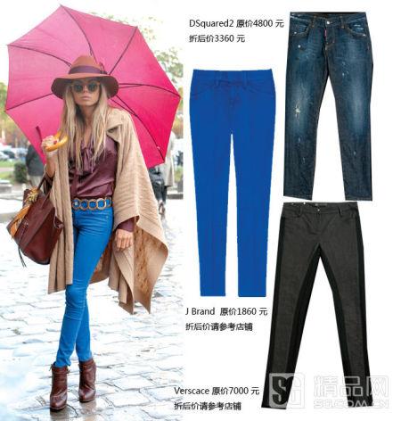 材質拼接牛仔褲讓你的美腿看起來更加纖細修長。