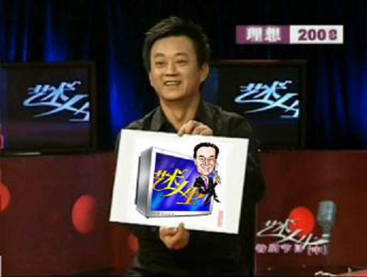 朱军(资料图)