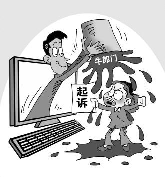 法制日�螅褐惺�化女��L牛郎�T起�V�u�r是尊法的最好�x��