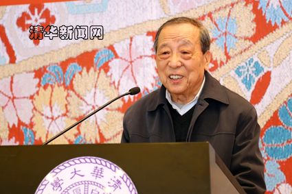 清华大学藏战国竹简(叁)成果发布 - 彭印川 - 彭华(印川)的博客