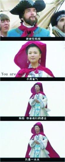 《妈祖》剧中秀英文 编剧:她不仅是华人的神